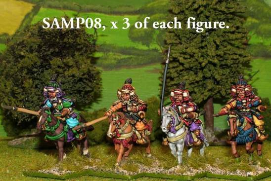 SAMP08 Mounted Samurai with yari.