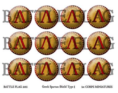 Spartan Shield Set GK01
