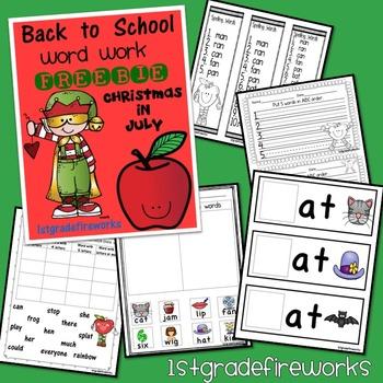 Back to School Word Work PREVIEW FREEBIE!