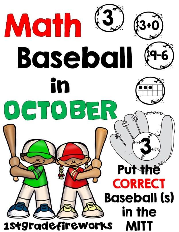 Math Baseball in OCTOBER