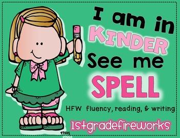 Kinder Spelling