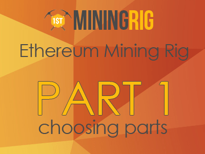 miningrig-part1