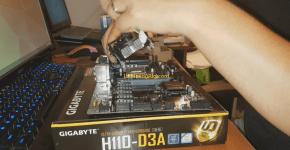 Gigabyte H110-D3A Motherboard CPU Cooler Fan 2