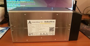 AvalonMiner 741 Review Metalic Material One Fan
