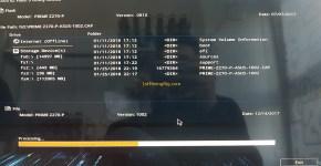 ASUS Prime Z270-P BIOS Update ASUS EZ Flash 3 Utility BIOS Install