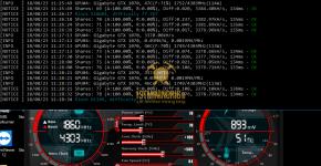 Gigabyte GTX 1070 z-Enemy Xevan BitSend Mining Hashrate