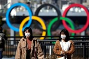 Tokyo Olympics postponed until 2021 due to coronavirus pandemic