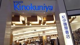 A 68,000 square foot bookstore right in Dubai Mall. Heaven!