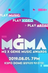 MGMA M2 X Genie Music Awards