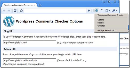 Wordpress-Comments Notifier-Google-Chrome-Extensions-bloggers