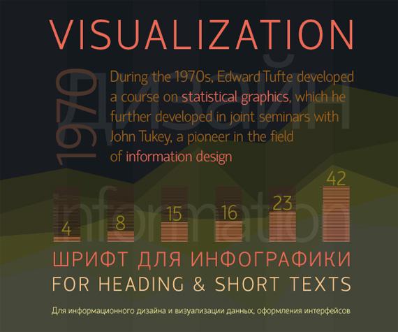 Hatorri-hanzo-free-fonts-minimal-web-design