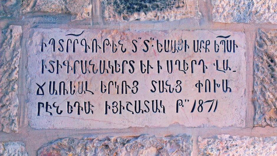 Armenisches Viertel Jerusalem