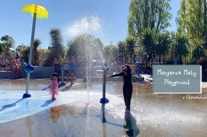 【基督城親子景點推薦】Margaret Mahy playground,紐西蘭必去最好玩公園