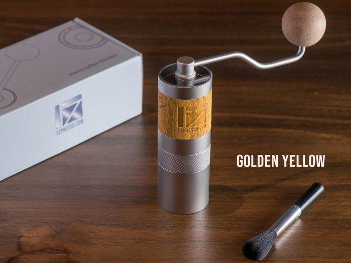 Q2 Grinder - Pentagonal Version - Golden Yellow