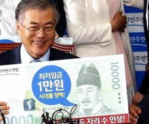 [카드뉴스] 줬다 뺏냐? 최저임금 삭감법 즉각 폐기하라!