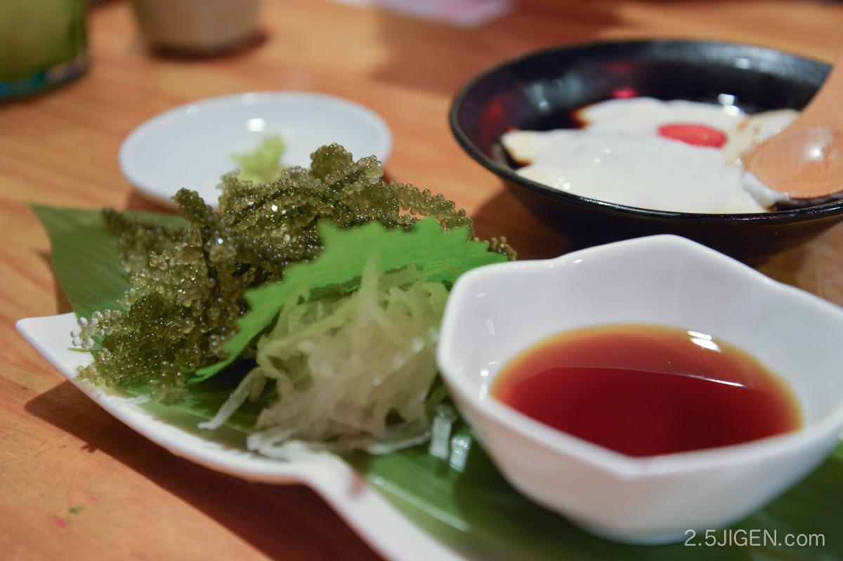沖縄料理 久茂地文庫 海ぶどう ジーマーミ豆腐