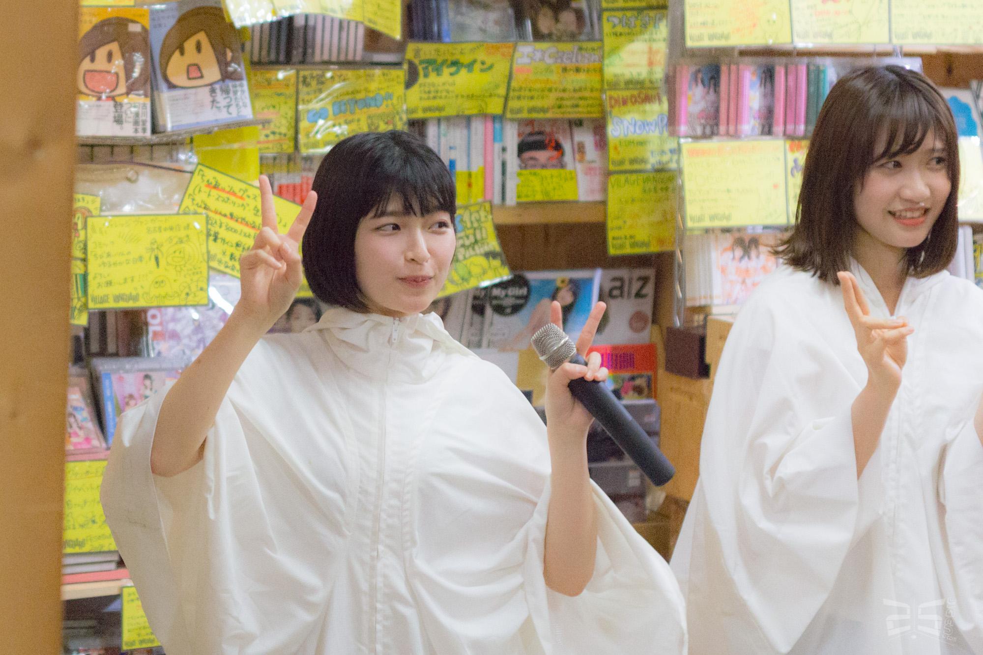 矢川葵 Maison book girl リリイベ in 名古屋 2018/6/9