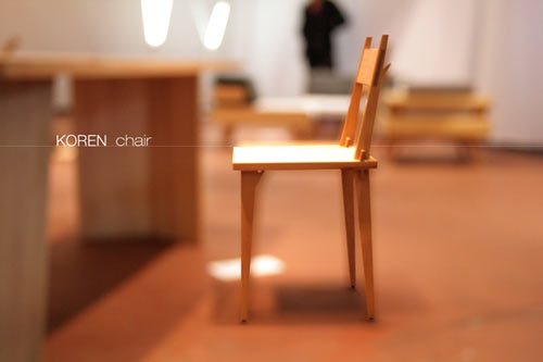 Koren Chair by Djordje Zivanovic