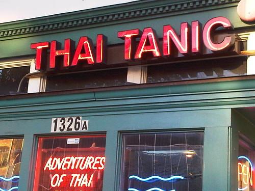 thai tanic.jpg