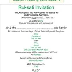 Wedding Invitation Wording Muslim Card Matter 3