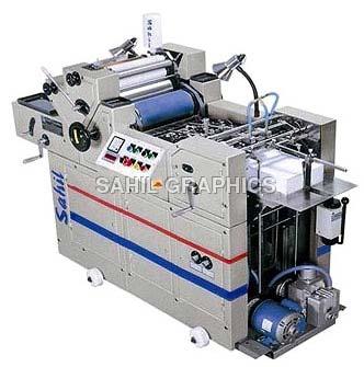 Mini Offset Printing Machine Sg 116 120