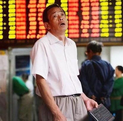習近平「北京に証券取引所を設立する」  [448218991]