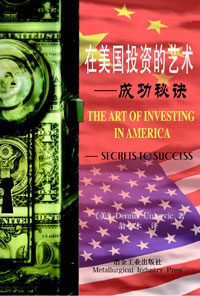 Cover of Book, The Art of Investing in America.