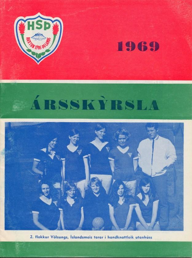 Forsíða ársskýrslu HSÞ 1969