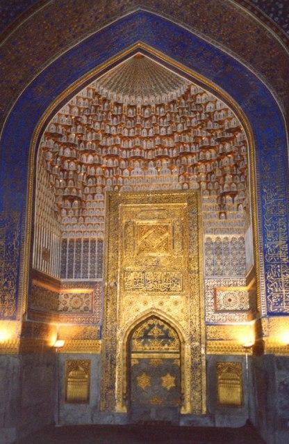 Madrese en Samarkanda Angéline de l'Eau