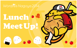Lunch MeetUp! の詳細