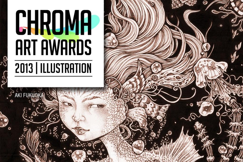 Chroma Art Awards 2013 illustration Banner