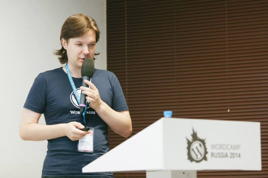 Сергей Бирюков на WordCamp Russia