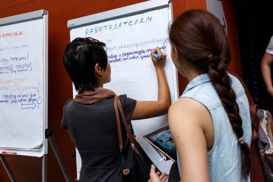 WordCamp для соискателей и работодателей