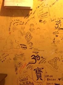 quote wall in Babba Lassi, Varanasi. Photo by Talia.