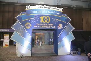 第55回香港Osealフォーラム