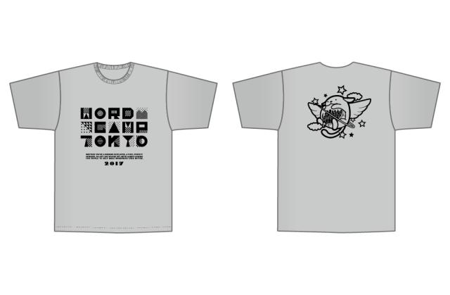 WordCamp Tokyo 2017 スポンサーTシャツ (モクグレー)
