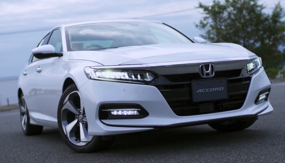 2021 Honda Accord Coupe