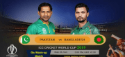Pakistan Vs Bangladesh 5th Warm-Up Match:[Live Match 26 May 2019]