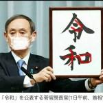 「全国民に布マスクを配れば不安はパッと消えます」官僚が安倍首相に提案か