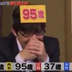 【悲報】 報ステ、富川アナ以外も体調不良、全スタッフ自宅待機へωωωωωωω