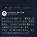 【検察庁法改正問題】<日本人が「芸能人の政権批判」を許せない3つの理由>「芸能人のくせに政治を批判するなんて生意気だぞ」 ★2  [Egg★]