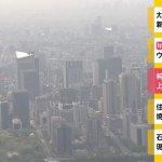 【経済】純利益8割近く減少 上場企業の業績悪化  [首都圏の虎★]