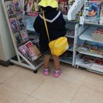 鷲見玲奈アナが生理の時にトイレに持って行ってたあの小物入れポーチ 42万円で落札www