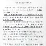 【悲報】安倍内閣、支持できないが59.2%wwwwwwwwwww