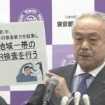 東京都医師会、安倍政権に反旗を翻し1400ものPCR検査所の開設などという言語道断の反日テロ予告