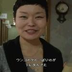 【人糞】スウェーデンの博物館に韓国「トンスル」展示…「伝統療法の一種」  [電気うなぎ★]