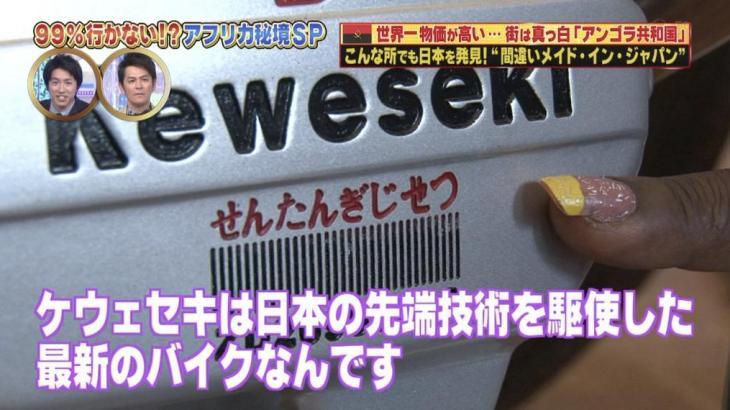 【悲報】kawasaki ニンジャH2R生産終了