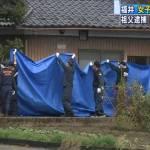 【福井】女子高校生を祖父(86)が殺害か…近所の人「おじいちゃんの後をついて歩いていて仲が良さそうだった」  [ばーど★]