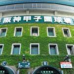 【野球】 阪神タイガース・オリックスバファローズ球団合併か。コロナで再燃する『球界再編』