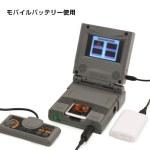 PCエンジンをPCエンジンLT(中古実勢価格20万円)にしてしまうアダプタ登場!9800円